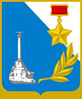 Департамент управления делами Губернатора и Правительства Севастополя