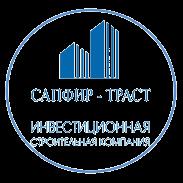 ООО «Сапфир-Траст»