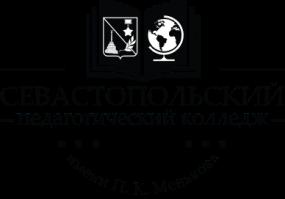 ГАОУ ПО «Институт Развития Образования»