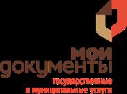 МФЦ ГАУ в г. Севастополе