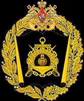 ЧВВМУ имени П.С. Нахимова